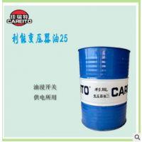 佳瑞特润滑油146变压器油变压器专用200L绝缘油