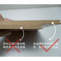 强化板高耐磨工程版9毫米厚高密度E1环保安徽滁州