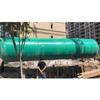 玻璃钢化粪池污水处理池50方75方100方