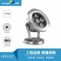 供应6WLED水底灯/LED防水射灯/LED防水投光灯/喷泉灯