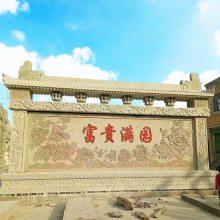 景区广场大理石壁画/石材浮雕壁画多少钱一平方米