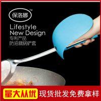 【全新料的】厨房用品防油溅护手套 锅铲套(单个OPP袋装)带铲子