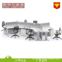 办公家具钢木结合办公桌员工办公桌椅组合6人工作屏风卡位定做