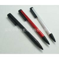 电阻屏手写笔批发 手机 导航仪平板电脑 触控笔 触摸笔 非电容笔