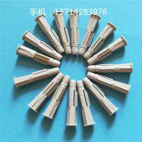 深圳塑料膨胀管 塑料胀塞 尼龙涨管 石膏板墙拧规格
