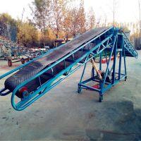烟台市双翼型皮带输送机厂家 六九18米长电动型装车输送机