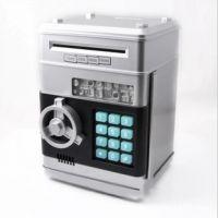 自动卷钱密码保险箱 ATM存钱罐 迷你保险柜 创意储蓄罐