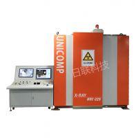 工业X射线无损探伤-工业X射线实时成像检测设备UNC225-日联科技