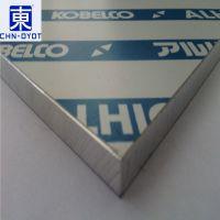 航空7050铝管 7050亮面铝薄板行情