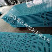 专业爬架网圆孔板 冲孔板爬架配件 宜春市建筑防护网配件卡件