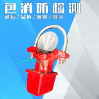 厂家销售批发鸿安牌马鞍水流指示器消防配件式ZSFZ100 3C认证