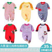 婴儿纯棉连脚爬服新生儿宝宝连体衣服装春秋季包脚哈衣春装0-1岁3