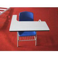 学习课桌 校桌椅,型号KXY-8130,金属桌椅,厂简约现代金属好椅达台