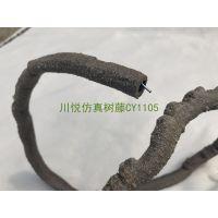 供应东莞川悦仿真树藤穿线管安全阻燃PVC仿真树藤条