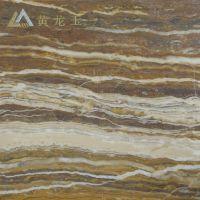 大理石 厂家直销天然黄龙玉石材 家居建材优质大理石花岗岩石材