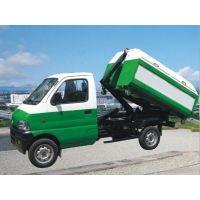 【程力垃圾车厂家批发】长安小型垃圾车 小型拉臂式垃圾车特价