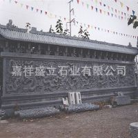 山东厂家直销景观仿古石雕照壁 寺庙佛教浮雕九龙壁