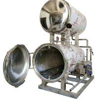 源头工厂出售辣子鸡专用热水循环杀菌锅