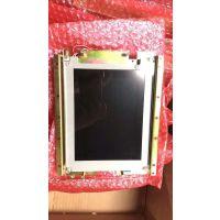 全新海天弘讯7.4寸盒子 M163液晶屏 显示屏加驱动板一整个