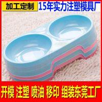 东莞大朗塑胶模具开模设计食品级塑料宠物碗注塑模具定制