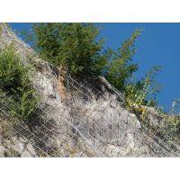 山坡落石防护网厂家
