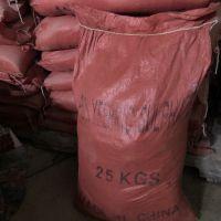 销售广西固体聚合硫酸铁污泥脱水净化处理