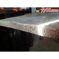 供应优质海南黄花梨老料板材(降香黄檀,中国海南)