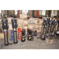 立式多级离心泵 CDLF2-13不锈钢电动增压高压泵批发南方同款泵