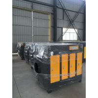河南光氧等离子废气处理设备环保达标价格优惠厂家直销
