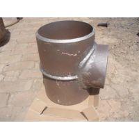 精工钢制焊接三通定做生产