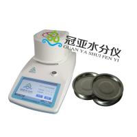 污泥含水率快速检测仪速度快,零耗材,厂家供应