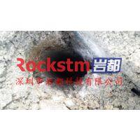 开石头解决人工成本用什么机器开采石头视频-岩都劈裂机
