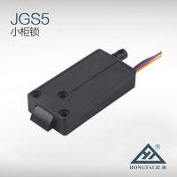 宏泰JGS5 小柜锁 小型电插锁 公安柜锁 储物柜锁 抽屉柜 文件柜