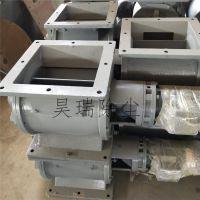 厂家供应锁气器 卸料器 不锈钢均匀给料机 星型卸灰阀 关风机型号齐全 现货