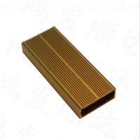 电力通信外壳逆变器外壳 铝型材壳体 6063挤压铝型材