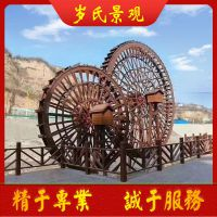 武汉岁氏室外碳化木水车制造商