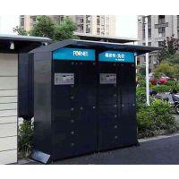 微信物联网智能收发柜用途-北京华海智邦(推荐商家)