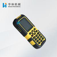 厂家直销煤矿用KT158-S防爆本安型手机 工厂用KT158-S防爆手机