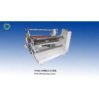 多功能卷筒分切机 经济型薄膜分条机 薄膜无纺布分切机