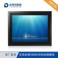 21.5寸工业平板电脑_江苏南京工业平板电脑厂家现货直销