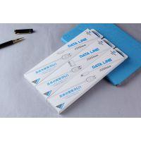 蓝雨2米线适用于平果5/5s 6plus ipad平板加长2米数据充电线批发