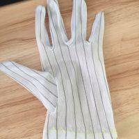 相城哪里有卖双面条纹防滑手套厂家直销双面条纹不带点塑手套
