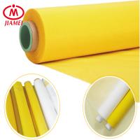 100目80目PET丝印网纱 玻璃印花300目丝网JIAMEI生产厂家