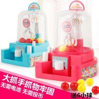 仿真儿童互动手动迷你娃娃机 小型手抓球糖果机益智玩具