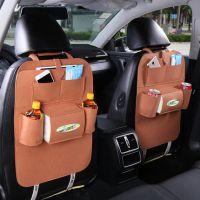 汽车用置物袋多功能粘贴式网兜车载手机盒箱通用型卡片杂物收纳袋