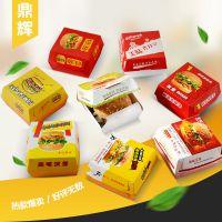 汉堡盒 定制一次性通用汉堡盒防油纸盒 快餐食品包装盒汉堡盒纸盒