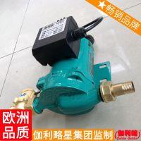 屏蔽泵生产企业 冷热水自动泵 循环地暖泵 晋