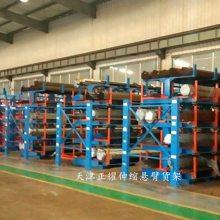 广东棒料存放架 伸缩式管材货架生产 存取钢管方便安全