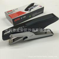 正品香港旗文STD S-130手握式订书机 手钳式10号订书器 订16页