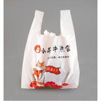 超市购物袋背心袋马夹袋青岛塑料袋厂家